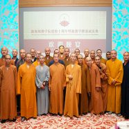 OFFICIAL OPENING AND 10TH ANNIVERSARY CELEBRATION OF THE BUDDHIST COLLEGE OF SINGAPORE: WELCOMING DINNER