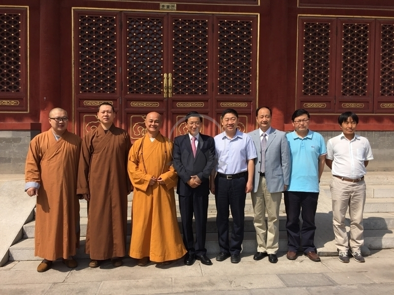 Visit to China's Buddhist Association and State Administration for ...