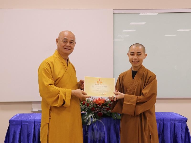 新加坡佛学院2019/2020学年开学典礼