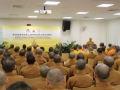 Buddhist College of Singapore (BCS) 2nd Batch M.A. Students Graduation Ceremony