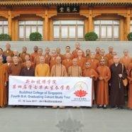 新加坡佛学院第四届中英文学士毕业生赴中国参学