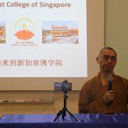 Visit to BCS by Venerable Fa Zang